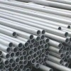 seamless stainless steel pipe 304