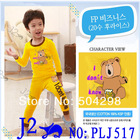 Boy wholesale clothing set J2 Gw