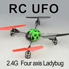 Four channel 2.4G quad-copter , beetle flyer.