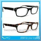 Fashion brand eyeglass frame optical frame