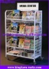 kingkara KAMR135 Media Rack Magazine Newspaper Display