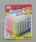 Kids Glitter Glue Set