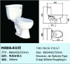 two piece toilet HXDX-4