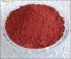 Red Rice Powder