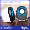 mp3 speakers,hot mp3 speaker,small speakers portable