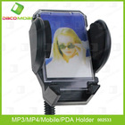 Universal Car Holder For Mobile Phone,GPS,For PDA ,MP3/MP4/MP5