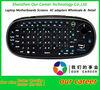 For Bylink 2.4G intellegent keyboard wireless keyboard wireless mouse handheld keyboard OFN chargible