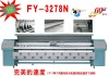 High Speed,solvent digital printer FY-3278N