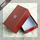 2012 art paper gift packing box