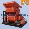 JS500 Electric Cement Mixer
