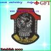 Woven patches GFT-E