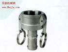 5'' SS 304 STEEL PIPE CONNECTOR C
