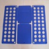clothes folder board,Customized available.plastic injection molding