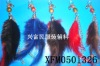 Fashion feather charms for bag and hair accessory