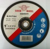 T27/T41 MPA certificated grinding wheel