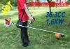 FS200 Bike Handle Brush Cutter / Trimmer / Grass Trimmer