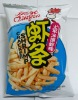 Prawn cracker/Shrimp Cracker 50g