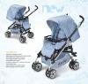 PP FOR ME baby stroller