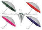 summer umbrella