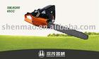 Quality pole chain saw