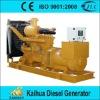 200KW SHANGCHAI Diesel Generator
