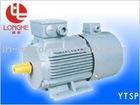 motor /YTSP series electrical motor/electric motor
