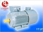 motor /YTSP series electrical motor/electric motor