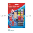 sewing accessories blistered on a card(No13007)