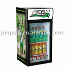 80L drink cooler ,beverage cooler