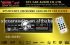 Car MP3/USB/SD/support iPod/bluetooth/RDS Player