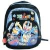 Shoulder Strap School Bag