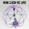2012 popular 3channel ball flying UFO with gyro from Griffin supplier