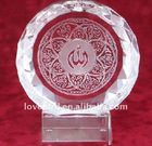 islam k9 crystal paperweight