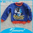 Cute design blue custom pullover kids hoodie