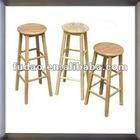 Wooden bar stool, restaurant chair