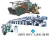 Aseptic package material production line
