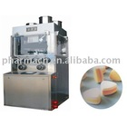 ZPW Series Triple-layers and Multifunctional Rotary Tablet press machine