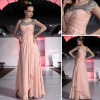 Free shipping ! ER3042 Latest beaded pink prom dresses 2013