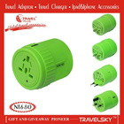 2012 Hot Adapter Singapore in Market
