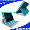 leathe case for ipad in imitation sheepskin material blue color