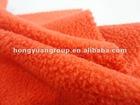 Two-sided Polar Fleece Fabric Textile