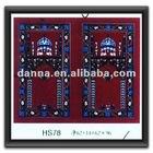 muslim prayer rug