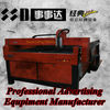 1325-cnc cutting machine LED Equipment for metal letter