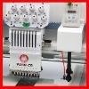 Mix Laser Flat Embroidery Machine