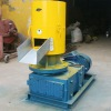animal feed pellet mill of bigger capacity