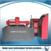 Metal Laser Cutting Machine GY-1530S