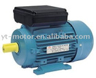 MC series single phase aluminum asynchronous motor
