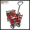 Useful folding wagon cart