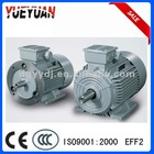 siemens electric motor 3kw1LE0 series motors electrical