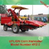 High quality mini harvester with amazing price